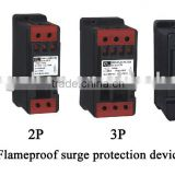 Flameproof surge protection device module(BSPC-S)