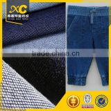 Knit indigo jeans 4 way stretch denim fabric
