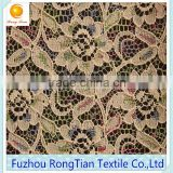New arrival multicolor cotton embroidery cord indian lace fabric