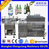 Shanghai 15 year factory automatic ultrasonic bottle cleaner,bottle washer, filling line(CE&GMP)