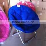 Compact plastic folding round outdoor moon chairs