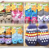 latest design best selling cute baby shoe socks small MOQ