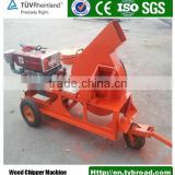wood machinery to make wood chips