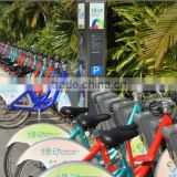 EKEMP High Quality City Bike Sharing System for Public Transportation
