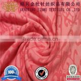 Jinmu textiles High Absortion Burnout CVC Terry fabric,CVC Terry Fabric