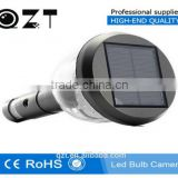 High Resolution Weatherproof outdoor wireless PIR solar power light lamp security camera with motion detection