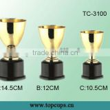 BEAUTIFUL TROPHY CUPS