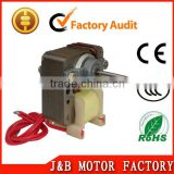 fruit extractor shaded pole motor used for screw conveyor with light weight