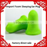 best selling foam ear plugs for studying/polyurethane bell shape soundproof disposable earplugs