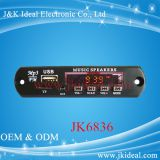 high-end aux sd fm radio car audio mp3 player module audio board