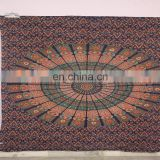 Custom Mandala Tapestries, Psychedelic Tapestry Wall Hanging