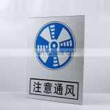 Professional OEM Factory Warning Sign Type Custom Text Printed High Grade Honeycomb Reflective Safty Sign