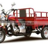 gas power three wheel mini truck