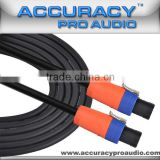 10 Feet Low Noise OFC Speaker Cable SKC029