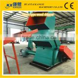 wood sawdust making machine or wood crushing machine or sawdust grinder with CE certificate