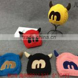 Newest Letter M Imbroideried Horn Style Plain Knitted Boys Girls Warm Winter Hat Woollen Beanie                                                                         Quality Choice