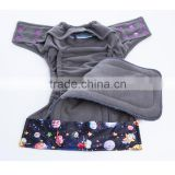 Charcoal Bamboo Double Pocket Washable AI2 Cloth Diaper Nappy