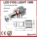 Auto LED Lighting Source 600 lumen 10W led fog light for renault duster