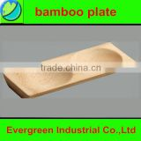 Good quality bamboo two hole dish/ bamboo plate