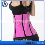 Latex sexy women waist trainer / waist training corsets for 2016 products shopping online