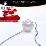 wholesale jewelry AAA freshwater pearls pendant for sales