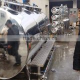 Semi automatic stainless steel 3000L/H CIP washer equipment used for dairy plant