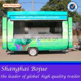2015 hot sales best quality food trailer for sale beverage food trailer used food trailer