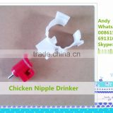 C04 farm water line use,farm equipment use,chicken nipple dirnker,poultry nipple dirnker