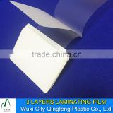 Sealed Laminate Sheets Laminating Pouches Hot Laminating Pouch Film 3 Layers Sheets Of Laminate