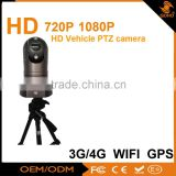 New Full HD 1080P vehicle PTZ Camera 4G wifi GPS vehicle mobile dvr Ptz Speed Dome camera