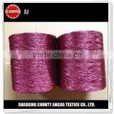 100% polyester sequin yarn, dyed hand knitting sequin yarn used in sweater, scarf, carpet, curtain, handicraft and so on