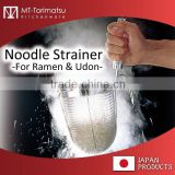 Japanese Professional Udon Chef Using Udon Noodles Colander And Strainer