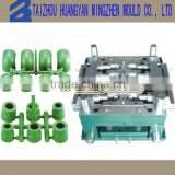 china huangyan injection mould for water pipe joint manufacturer