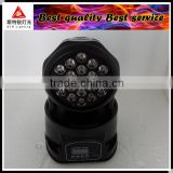 18pcs RGBW 3w moving head led stage lighting