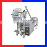 QP-160F detergent powder filling packing machine