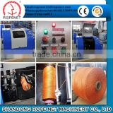 2 for 1 twister pp baler twine making machine from Shandong Rope Net Machinery Vicky/ Cell:8618253809206