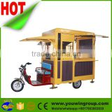 China mobile juice snack food Popcorn coffee fried ice cream hot dog cart for sale