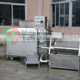 Shenghui professional developed automatic fish cleaning machine/fish washing machine,fish processing machine