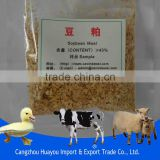 cheap 43% Protein Feed Additive , soya beans meal wholesale for sale for animal