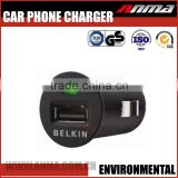 ANMA usb car charger cell phone