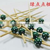 ZHUPING fruit pick with wood ball far party in China