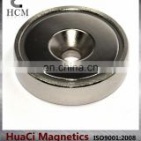 "150 LB Holding Power Neodymium Cup Magnet 1.89"" Magnetic Round Base"
