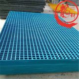 Frp Grating Corrosion Resistance High Strength