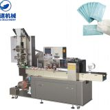 JBK-260 Wet wipes packing machine