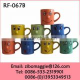 U Shape Mini Colored Porcelain Promotional Cup with Nose for Cheap Coffee Cup