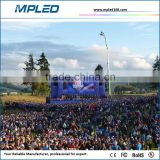 Singer star music concert outdoor mobile led video/image/text led screen meanwell power supply