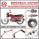 CD70 Motorcycle Spare Parts Kick Starter, Handle Switch,