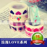 DIY Washi Paper Decorative Sticker Paper Masking Tape Self Adhesive
