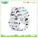ananbaby reusable name brand cloth baby diapers