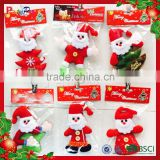 Partypro 2015 New Product Christmas Toy Funny Small Flannel Christmas Elf Plush Toy